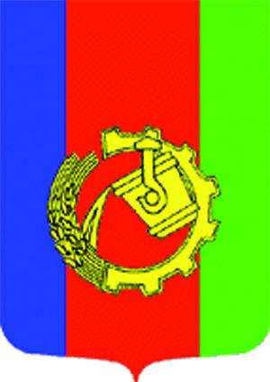 герб лысьвы